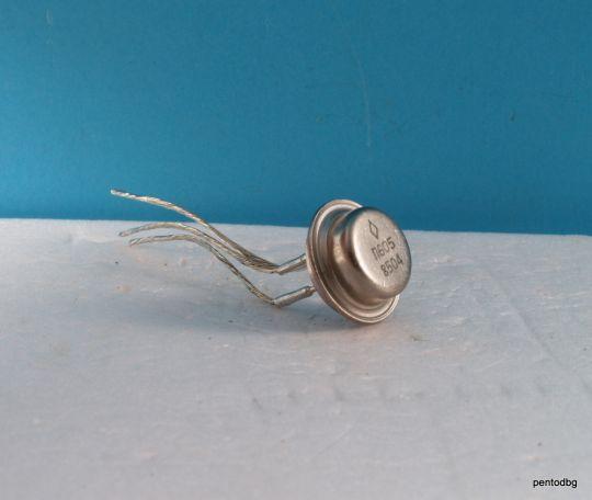 ВЧ германиев транзистор  П605  PNP 30MHz  3W  1.5A 40V