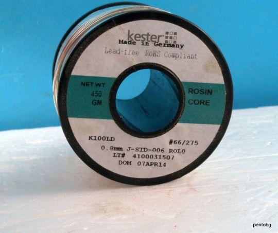 Тинол безоловен K100LD 0,8mm 0.45kg  Kester