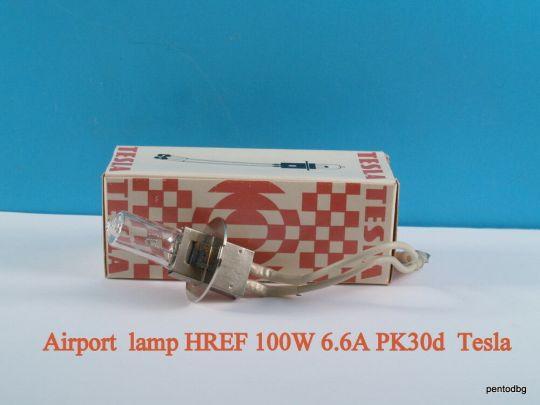 Лампа за  летища HREF 100W 6.6A PK30d  Tesla