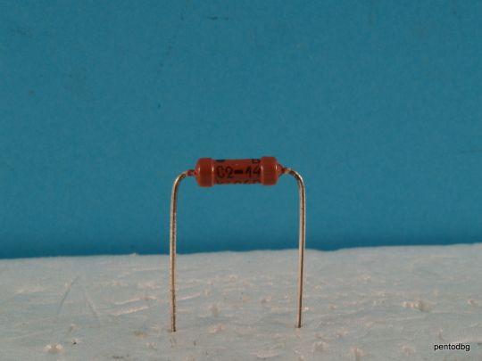 11,3КΩ ± 1% 0.5W С2-14-0,5  прецизен малошумящ  тънкослоен метализиран резистор СССР