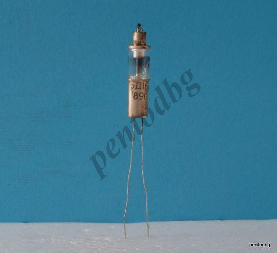 Радиолампа  диод UHF  6Д16Д / 6D16D / СССР